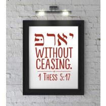 Pray without ceasing. 1 Thess. 5:17 Hebrew - Decal 1